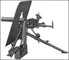 Станковый пулемет шкода